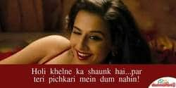 10 Best Dialogues From Dirty Picture!