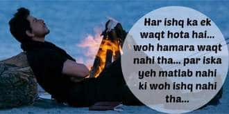 15 Bollywood Dialogues That Will Make You Fall In Love!