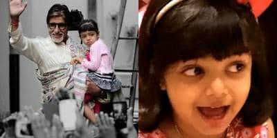 पोती आराध्या के जन्मदिन पर अमिताभ बच्चन ने लिखा ये खूबसूरत मैसेज !