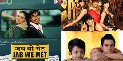 These 20 Bollywood Movies Were Released 10 Years Ago - यकीन नहीं होता कि बॉलीवुड की इन 20 फिल्मों को रिलीज़ हुए हो गए हैं 10 साल !