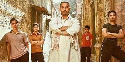 Aamir Khan's Dangal Box Office Records - 'दंगल' के ज़रिये आमिर खान बन गए हैं बॉक्स ऑफिस रिकार्ड्स के बादशाह !