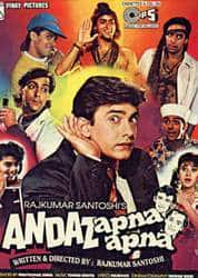 Andaz Apna Apna Review- Such iconic movies are rarely made