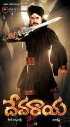 Devaraya
