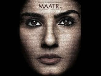 Maatr - The Mother