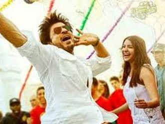 JHMS- A Lyrical Journey