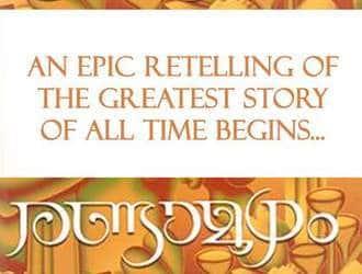 Mahabharata - Randamoozham