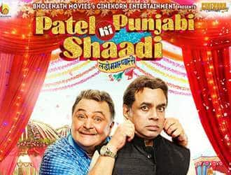 Patel ki Punjabi Shaadi - More like a TV show