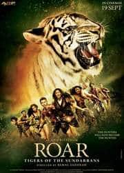Roar - Tiger Of The Sunderbans