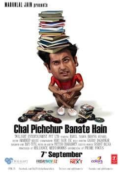 Chal Pichchur Banate Hain