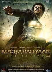 Kochadaiiyaan (Vikrama Simha)