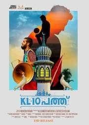 KL 10 Patthu