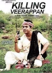 Killing Veerappan (Veerappan)