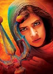 Lakshmi Bomb