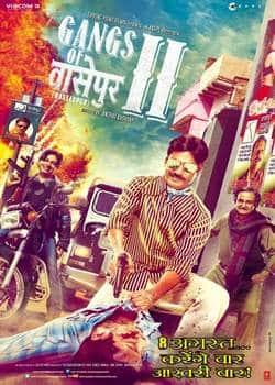 Gangs of Wasseypur II