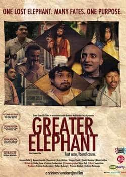 Greater Elephant