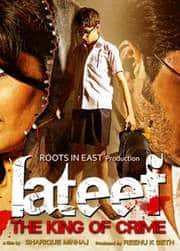 Lateef The King Of Crime