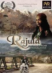 Rajula