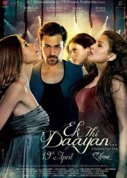 Ek Thi Daayan