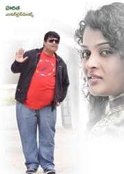 Mr. Manmadha