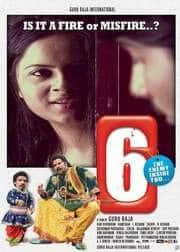 6 (Malayalam)