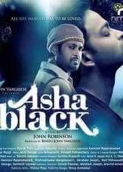 Asha Black (Nee Naan Nizhal)