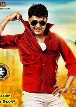 Adhyaksha - Title Track - Kannada Movie Full Song Video ...