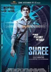 Shree