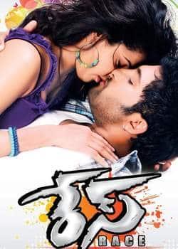 Race (Telugu)