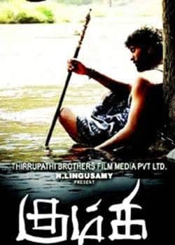 Kumki - Movie Reviews Rating, Cast, Story, Videos, Release ...
