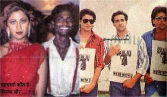 29 Rare Pictures Of Bollywood Stars!