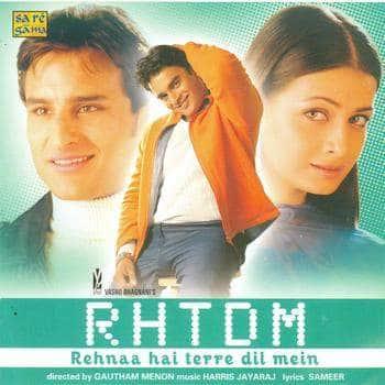 """""""रहना है तेरे दिल में"""" फ़िल्म के 15 साल पूरे होने के अवसर पर आर. माधवन और दीया मिर्ज़ा ने दिया स्पेशल मैसेज !"""
