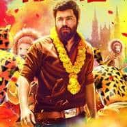 Richie poster