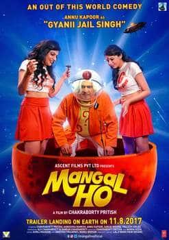 Poster - Mangal Ho