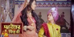 Pehredaar Piya Ki Audience Reviews For The First Episode