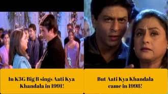 25 Hilarious Bloopers In Bollywood Movies That'll Make You Go WTF!