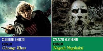 16 Harry Potter Terms and Their Hilarious Hindi Translations