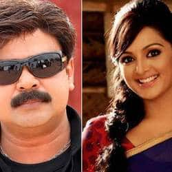 Malayalam star couple Dileep and Manju Warrior 'officially' divorced