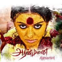 Aranmanai To Have Kannada Version