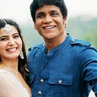 I Am A Big Fan Of Samantha Ever Since Ye Maya Chesave: Nagarjuna