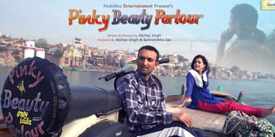 Super hit drama film 'Pinky Beauty Parlour' to be screened at the Indian Film Festival of Melbourne