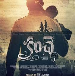 'Kanche' Movie First Look Released