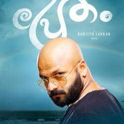 Jayasurya's New Look For Pretham Is Scarier Than You Think