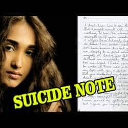 New Turn In Jiah Khan's Suicide Case