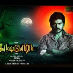 Next Schedule Of 'Kashmora' Gets Delayed