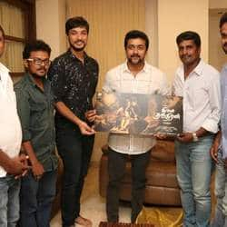 Suriya Bowed 'Ivan Thanthiran' First Look Posters