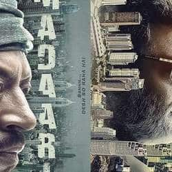Kabali Copied Our Poster, But No Big Deal: Irrfan