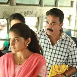 Kamal Haasan-starrer Papanasam to release on July 17