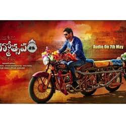 Brahmotsavam Audio Release Postponed By One Day
