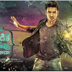 Nikhil's 'Ekkadiki Pothavu Chinnavada' To Release In November?