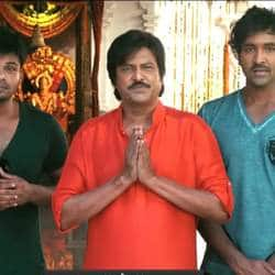 Super Bonanza: Mohan Babu And His Sons Together
